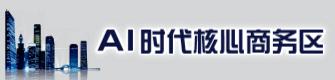 杭州写字楼出租