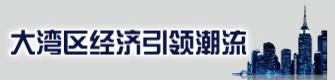 杭州写字楼出售